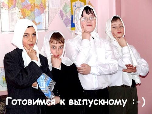 Готовим номинации для выпускников )))
