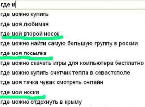 игры-2 для взрослых и детей с Яндекс