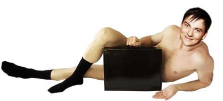 носки - Подарок мужчине
