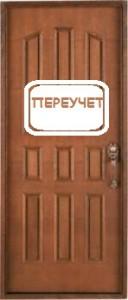 dver-prikoly-na-1-aprelya-pereuchet
