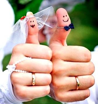 шуточная церемония бракосочетания