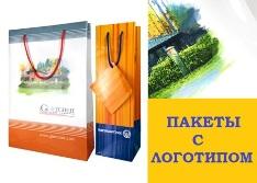 podarochnyje-pakjety-s-logotipom