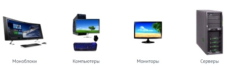 Интернет-магазин электроники MOYO - компьютерная техника