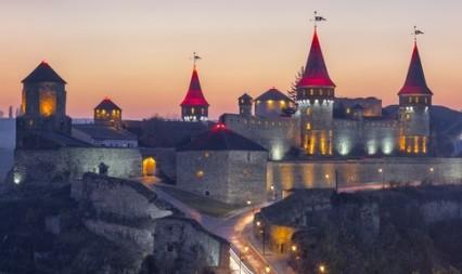 Впечатления в подарок - Старая крепость, г. Каменец-Подольский