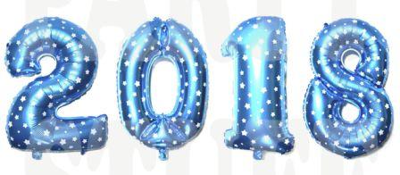 фольгированные шары - цифры, набор 2018